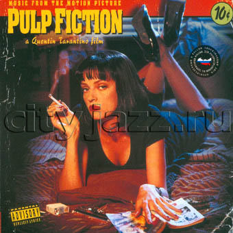 ost_pulp_fiction.jpg