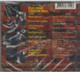 """СБОРНИК - """"Jazz Inflections: EAST-WEST FUSION"""" CD"""