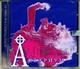 """АКВАРИУМ - """"Хрестоматия. 1980-197"""" CD"""