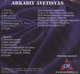 "Arkadiy Avetisyan - ""Love story"" - CD"