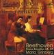 "БЕТХОВЕН Л.В. / BEETHOVEN L.V. - ""Сонаты №№ 28, 29 для фортепиано"" / М. Гринберг CD"