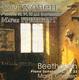 "БЕТХОВЕН Л.В. / BEETHOVEN L.V. - ""Сонаты №№ 30, 31, 32 для фортепиано"" / М. Гринберг CD"