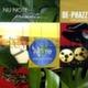 """DE-PHAZZ - """"Collection"""" CD"""