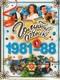 ГОЛУБОЙ ОГОНЕК 1981-1988 10 DVD