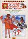 Легенды и мифы древней Греции - Сборник мультфильмов DVD
