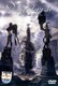 "NIGHTWISH - ""End Of An Era""  DVD"