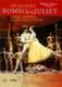 "ПРОКОФЬЕВ С. - """"Ромео и Джульетта. Romeo & Juliete"" / Teatro Alla Scala  DVD"
