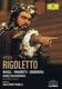 "ВЕРДИ - ""Rigoletto. Риголетто"" / Luciano Pavarotti DVD"