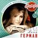 "ГЕРМАН АННА - ""Золотая Коллекция Ретро"" 2 CD"