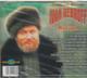 Иван Ребров - Калинка - CD