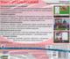 Учите ИТАЛЬЯНСКИЙ (2-й уровень) - СД-ROM