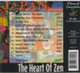 "ЯПОНИЯ - ""The Heart of Zen"" - CD"