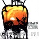 """KITARO - """"Spiritual Garden"""" CD"""