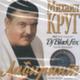 """Круг Михаил  """"Лабиринт"""" - СД"""