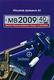 """МАШИНА ВРЕМЕНИ - """"40 ЛЕТ. 11.XII.2009 г."""" DVD"""