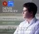 """МАЦУЕВ ДЕНИС DENIS MATSUEV - """"Фортепианные концерты. Чайковский и Шостакович"""" CD"""