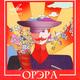 """ОРЭРА - """"Орэра"""" CD"""