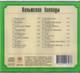 """ШЕДЕВРЫ ЭТНИЧЕСКОЙ МУЗЫКИ - """"КЕЛЬТСКИЕ БАЛЛАДЫ"""" - CD"""