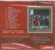 """ШЕДЕВРЫ ЭТНИЧЕСКОЙ МУЗЫКИ - """"БАЛКАНСКИЙ ХОРОВОД"""" - CD"""