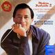 "СПИВАКОВ ВЛАДИМИР - ""Modern Portraits II: Schnittke. Shchedrin. Gubaidulina"" CD"