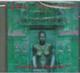 "ТИБЕТ - ""Tibet Trans"" - CD"