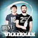 "UMA2RMAH - ""The Best"" CD + DVD"