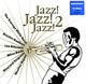"СБОРНИК - ""Jazz! Jazz! Jazz!"" vol.2 - CD"