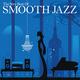 "СБОРНИК - ""The Very Best of Smooth Jazz"" 2 CD"