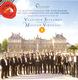 "СПИВАКОВ ВЛАДИМИР - ""Vivaldi: Four Seasons"" CD"