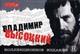 """ВЫСОЦКИЙ ВЛАДИМИР - Анталогия на 22CD (фирма """"Мелодия"""")"""